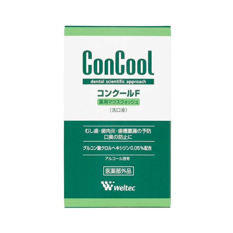 グルコン 酸 クロルヘキシジン